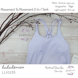Lululemon - Moment To Movement 2-In-1 Tank (Heathered Sheer Lilac/Sheer Lilac) (LL03155)