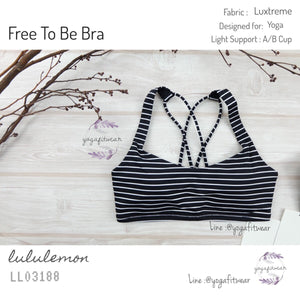 Lululemon - Free To Be  Bra (Parallel Stripe Black White) (LL03188)
