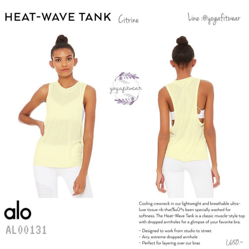 alo : Heat-Wave Tank (Citine) (AL00131)