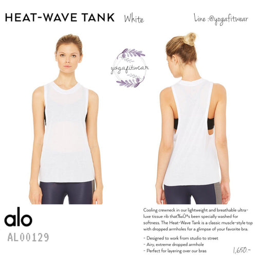 alo : Heat-Wave Tank (White) (AL00129)