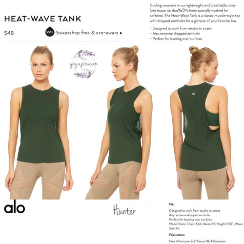 alo : Heat-Wave Tank (Hunter) (AL00035)