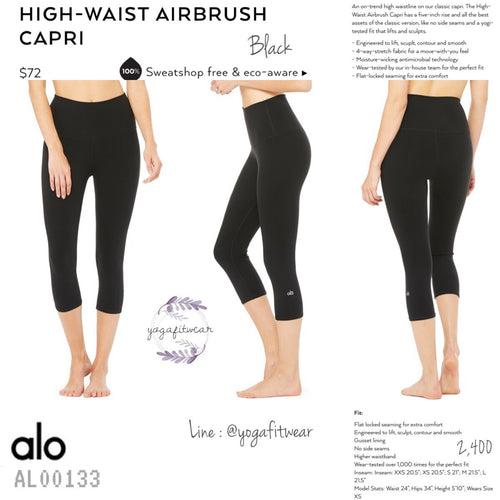 alo : High-Waist Airbrush Capri (Black) (AL00133)