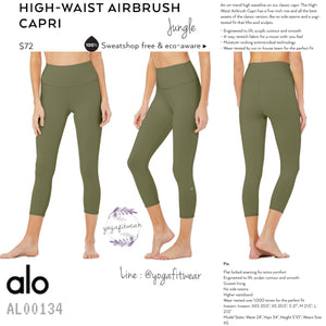 alo : High-Waist Airbrush Capri (Jungle) (AL00134)