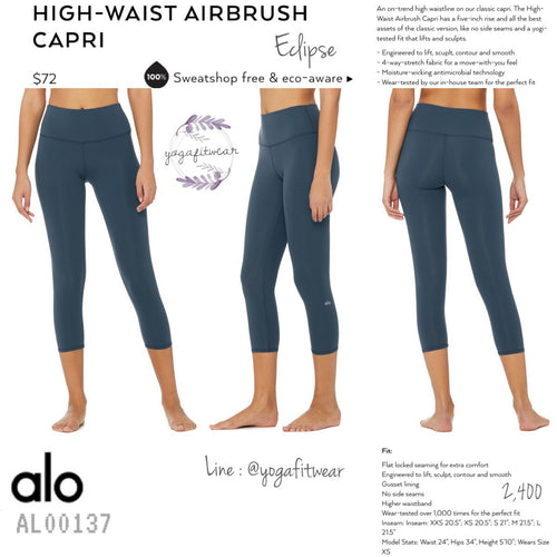 alo : High-Waist Airbrush Capri (Eclipse) (AL00137)
