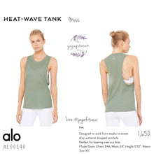 alo : Heat-Wave Tan (Moss) (AL00140)