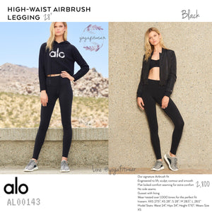 alo : High-Waist Airbrush Legging (Black) (AL00143)