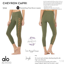 Alo - Chevron Capri (Jungle) (AL00153)