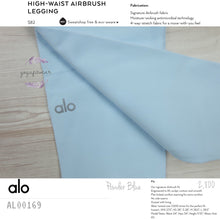 Alo - High-Waist Airbrush Legging (Powder Blue) (AL00169)