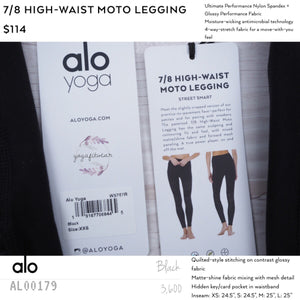 Alo - 7/8 High-Waist Moto Legging (Black) (AL00179)