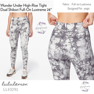 "Lululemon - Wunder Under Hi-Rise Tight *Dual Shibori Full-on Luxtreme*28"" (Dual Shibori Antique white Baltic Grey) (LL03291)"