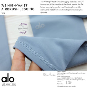 Alo - 7/8 High-Waist Airbrush Legging (Blue Haze) (AL00186)