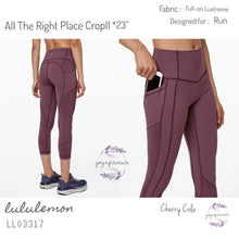 "Lululemon - All The Right Place CropII* 23"" (Cherry Cola) (LL03317)"