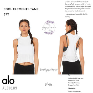 ALO - Cool Elements Tank (White) (AL00189)