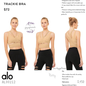 ALO - Trackie Bra (Putty) (AL00212)