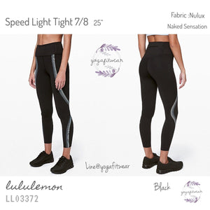 "Lululemon - Speed Light Tight 7/8*25"" (Black) (LL03372)"
