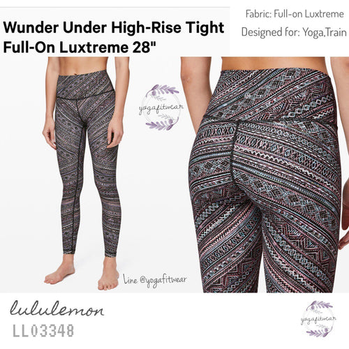 "Lululemon - Wunder Under High-Rise Tight*Full-on Luxtreme*28"" (Tribal Pace Wunder Under White Black) (LL03348)"