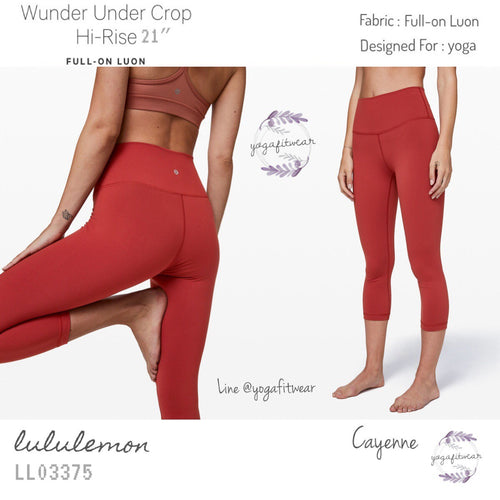 "Lululemon - Wunder Under Crop High-Rise *Full-on Luon 21"" (Cayenne) (LL03375)"