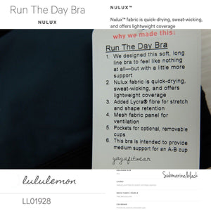 Lululemon - Run The Day  Bra (Submarine/black) (LL01928)