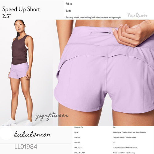 "Lululemon -  Speed Up Short 2.5"" (Rose Quartz) (LL01984)"
