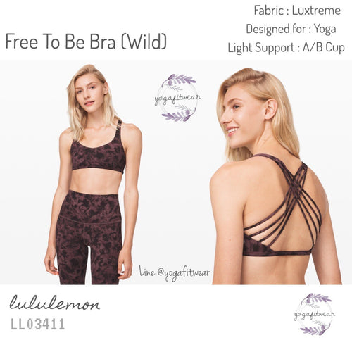 Lululemon - Free To Be Bra (Wild) (Mini Dust Floral Antique Bark Black) (LL03411)