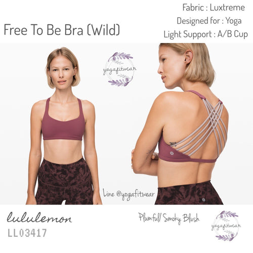 Lululemon - Free To Be Bra (Wild) (Plumful/Smoky Blush) (LL03417)