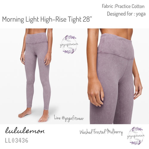 "Lululemon - Morning Light High-Rise Tight *28"" (Washed Frosted Mulberry) (LL03436)"