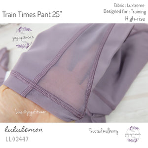 "Lululemon - Train Times Pant 25"" (Frosted mulberry) (LL03447)"