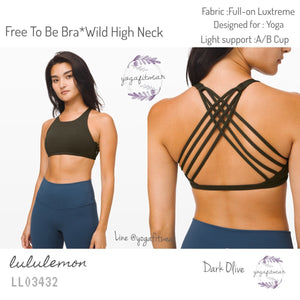 Lululemon -  Free To Be Bra *Wild High Neck (Dark Olive) (LL03432)