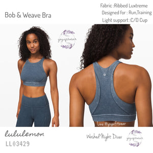 Lululemon - Bob&Weave Bra (Washed Night Diver) (LL03429)