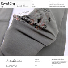 "Lululemon - Reveal Crop 15""(USA) (Dark Olive) (LL02042)"
