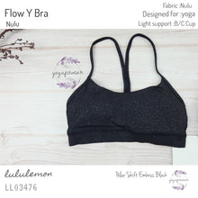 Lululemon - Flow Y Bra *Nulu (Polar Shift Emboss Black) (LL03476)