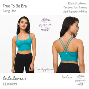 Lululemon - Free To Be Bra*Long Line (Ice Cave) (LL03499)