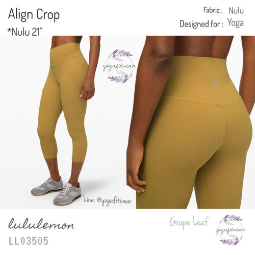 "Lululemon - Align Crop 21""*Nulu (Grape Leaf) (LL03505)"