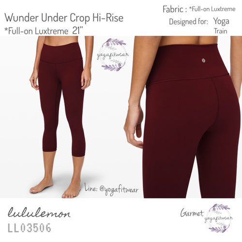 "Lululemon - Wunder Under Crop (High-Rise) *Full-on Luxtreme *21"" (Garmet) (LL03506)"