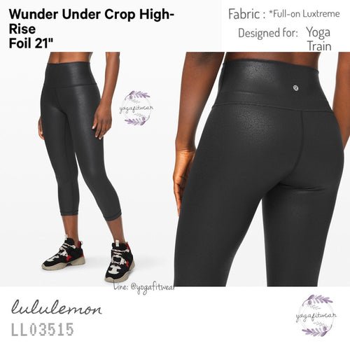 "Lululemon - Wunder Under Crop (High-Rise) *Foil 21"" (Luminososity Foil Print Black) (LL03515)"