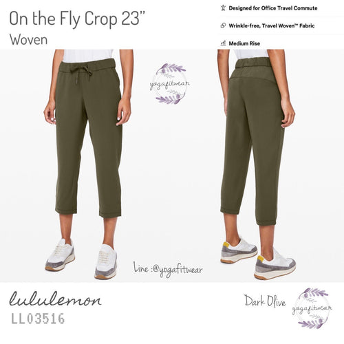 "Lululemon - On The Fly Crop 23"" *Woven (Dark Olive) (LL03516)"