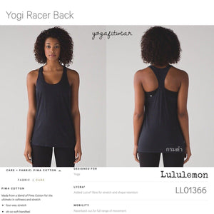 Lululemon - Yogi Racer back (Mini Stripe Heathered Inkwell black) (LL01366)