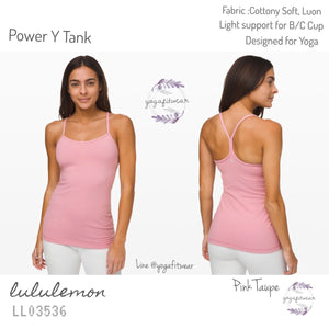 Lululemon - Power Y Tank (Pink Taupe) (LL03536)