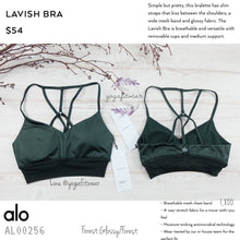 alo - Lavish Bra (Forest Glossy/Forest) (AL00256)