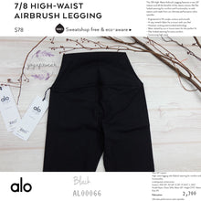 "alo -  7/8 High-Waist Airbrush Legging*24"" (Black) (AL00066)"