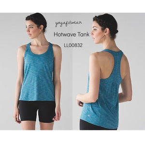 Lululemon - Hotwave Tank (Heathered Tofino Teal) (LL00832)