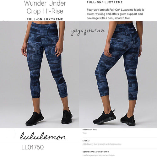 Lululemon - Wunder Under Crop (Hi-rise)*Full-on luxtreme (Transition Multi Midnight Navy) (LL01760)