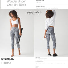 "Lululemon - Wunder Under Crop (Hi-rise) 21 1/2"" (Luon spray jacqard with black) (LL01157)"