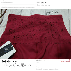 Lululemon - Free Spirit Pant *Full-on Luon (Rosewood) (LL01096)