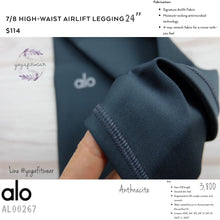 "alo - 7/8 High-Waist Airlift Legging*24"" (Anthracite) (AL00267)"