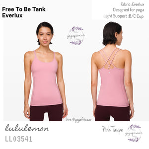 Lululemon - Free To Be Tank*Everlux (Pink Taupe) (LL03541)