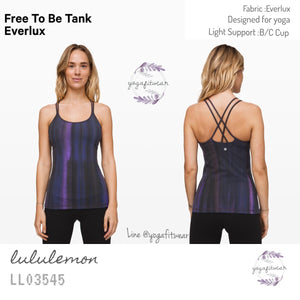 Lululemon - Free To Be Tank*Everlux (Brushed Spray Dye Lunar Purple Interqalacti) (LL03545)