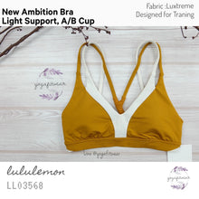 Lululemon - New Ambition Bra (Fools Gold/Light Ivory) (LL03568)