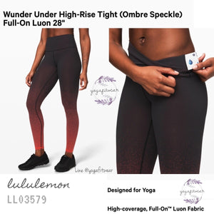"Lululemon - Wunder Under High-Rise Tigh(Ombre Speckle)*Full-on Luon 28"" (Ombre Speckle Stop Jacquard EB Black Thermal Red) (LL03579)"