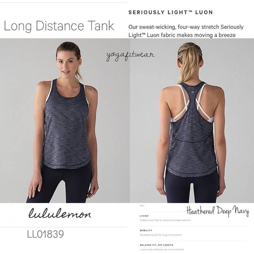 Lululemon - Long Distance Tank(Heathered  Deep Navy) (LL01839)